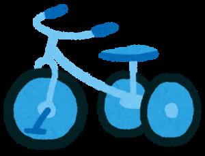 三輪車・乗り物