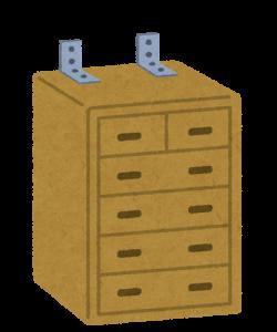 タンス・家具