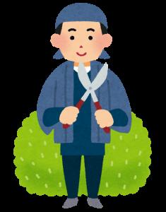 job_niwashi_uekisyokunin (1)